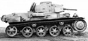 Name This Tank