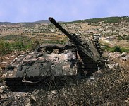 Destroyed Merkava