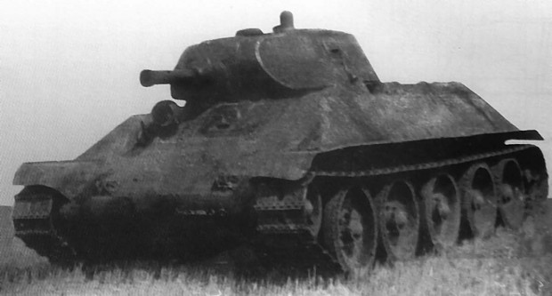 Guess these tanks