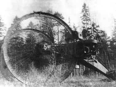 Tsar - Tank