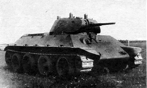 A-20 Medium Tank