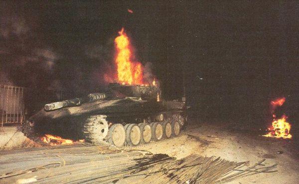 Burning Merkava