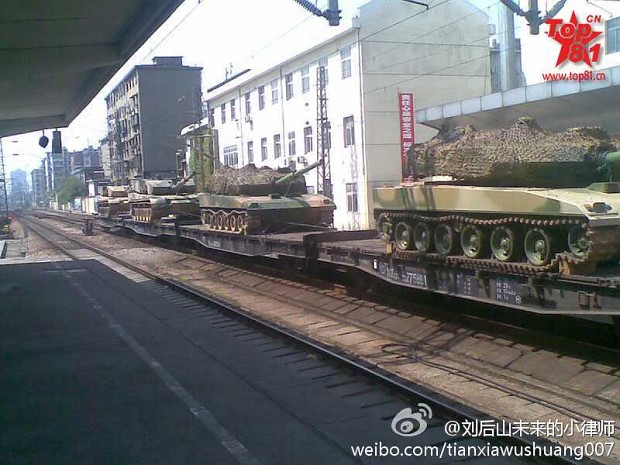 New Chinese light tanks.