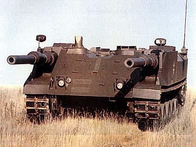 Horned tank Leopard 3