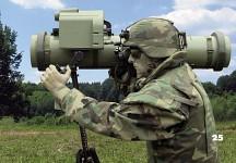 "Serbian Anti-Tank System ""Bumblebee"""