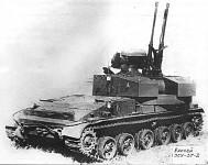 """ZSU-37-2 """"Yenisei"""""""