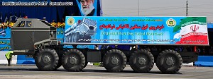 Iran's new TEL for Bavar 373.