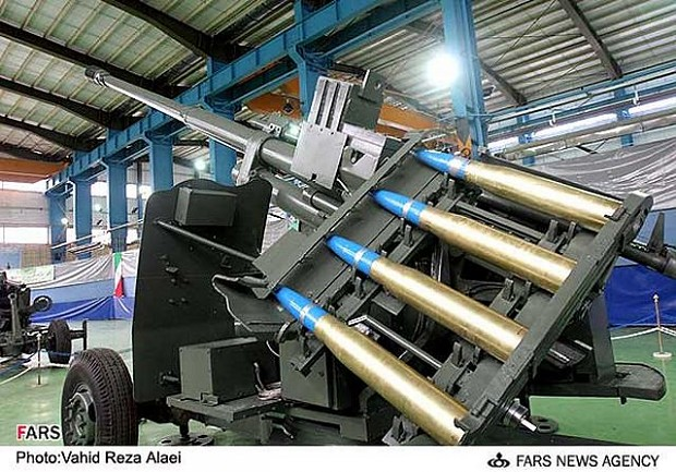Anti-aircraft Gun Image Anti-aircraft Gun System
