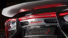 Lamborghini Aventador J (LTD)