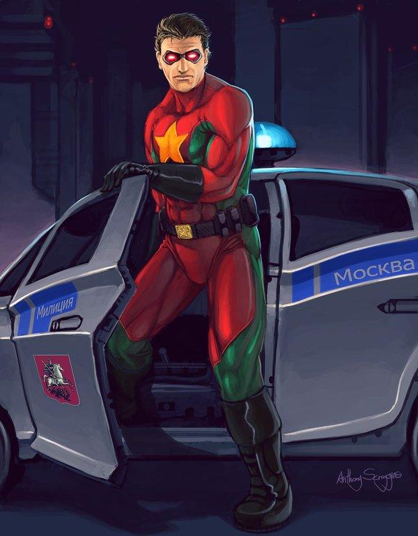 Comrade Hero