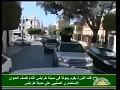 Muammar Gaddafi and the truth about Libya
