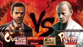 President Fighter
