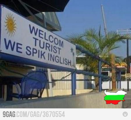 Meanwhile in Bulgaria