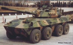 Chinese Type 07 IFV and it's variants