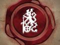 The Chronicles of Myrtana Team