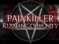 Painkiller Russian Community