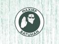 maxirp & batuhan
