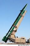 Khalij Fars - Iranian Anti ship ballistic missile