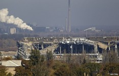 Remains of Donetsk Airport...