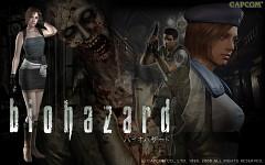 Biohazard Fanart