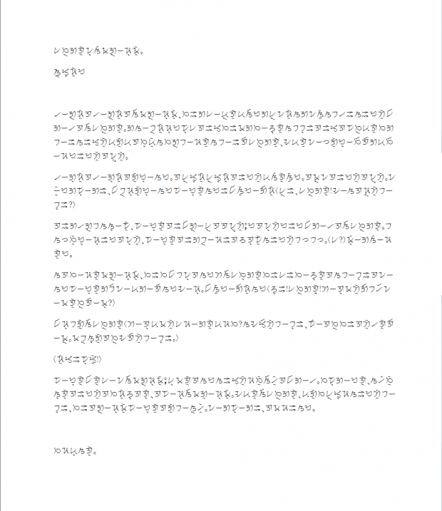 Surat Bisaya