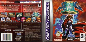 Shining Soul GBA  and Shining Soul II GBA