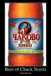 Beer of Chuck Norris
