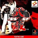 Kensei Sacred Fist