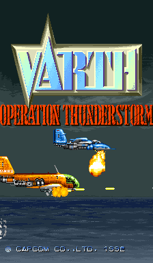 Varth