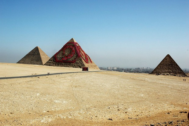 Pyramids of Nod