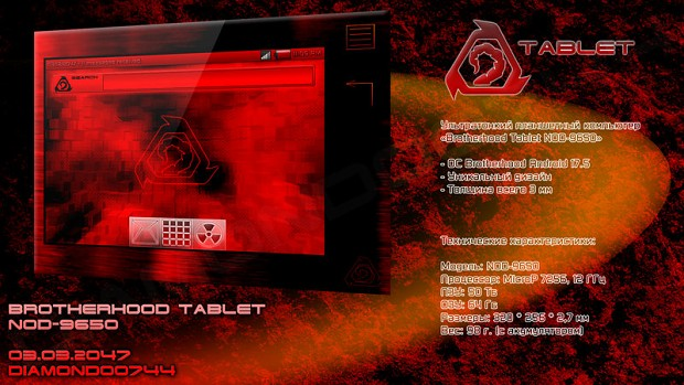 Nod Tablet anyone?