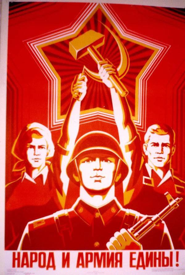 Communist Poster image - Mod DB