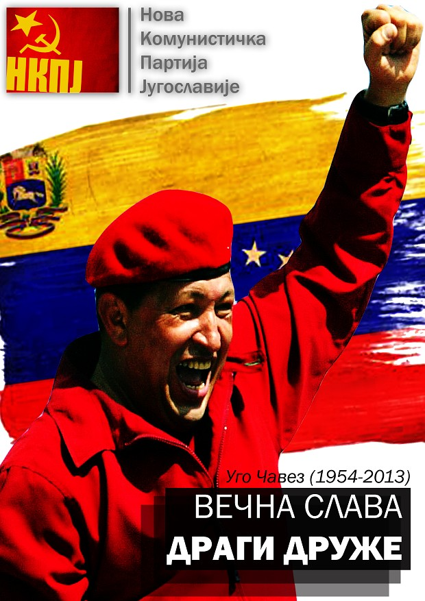 Keeping with the spirit of the Bolivar Revolution
