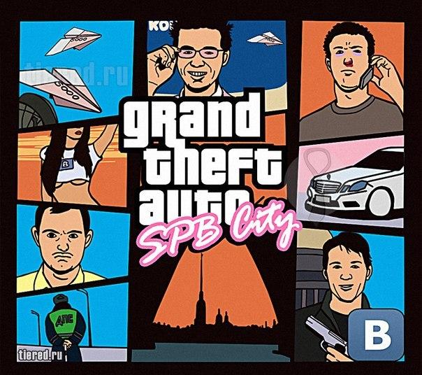 GTA -SAINT-P edition mod