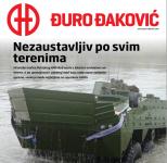 Đ.Đ. Patria 8x8 - vodeni uvjeti
