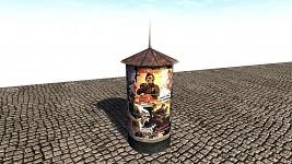 poster_box (reskinned)
