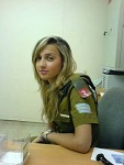 IDF girl