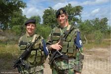 Portuguese Military Police