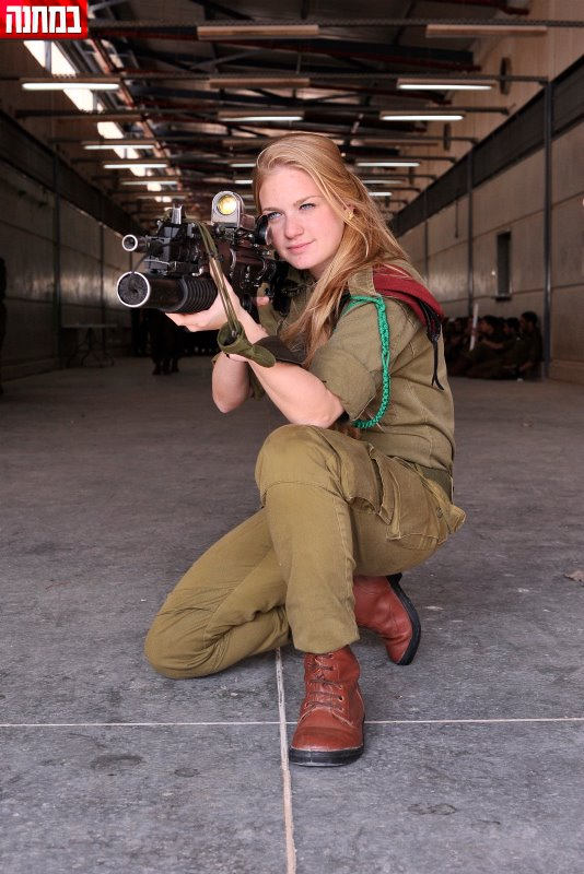 IDF Female Soldiers