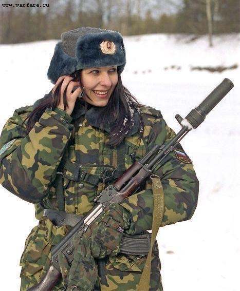 Russian Spetsnaz Photo Russiansoldier001: Females In Uniform (Lovers Group
