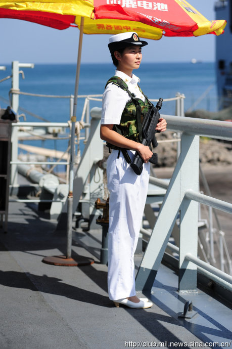 Chinese Female Naval Member