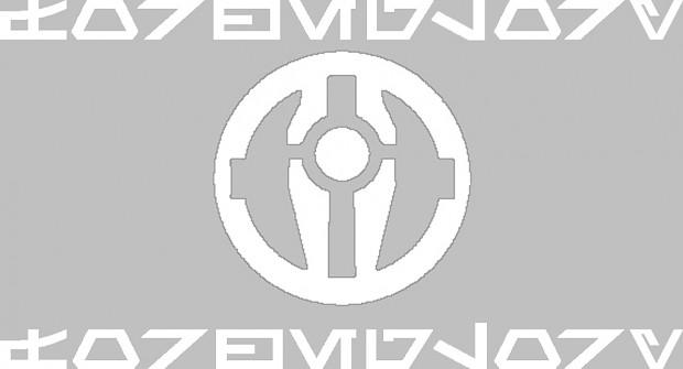 Rakata Elders Banner