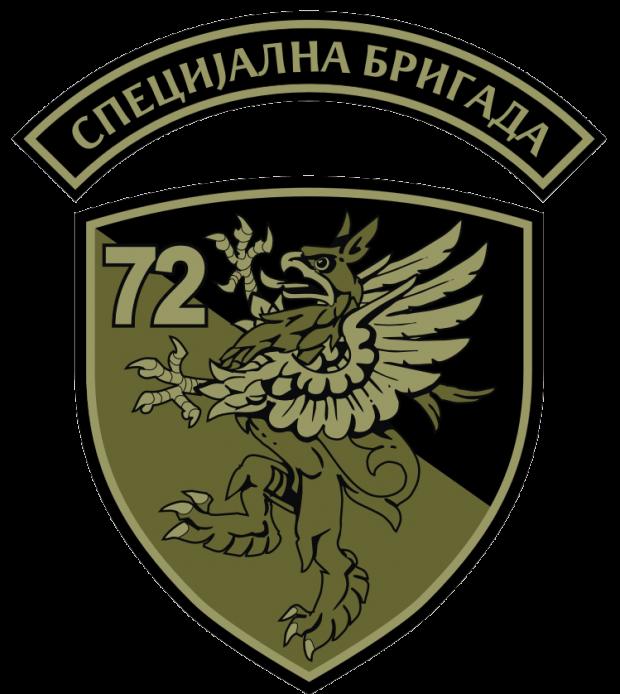 72nd Airborne Logo