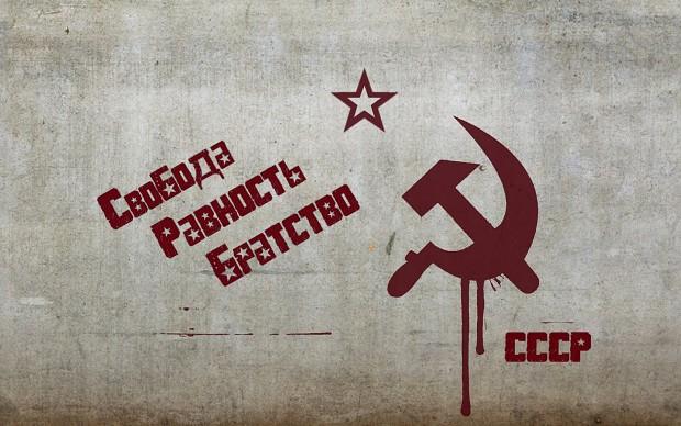 Слава СССР!!!