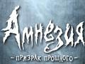 Amnesia: The Dark Descent addons (UA)