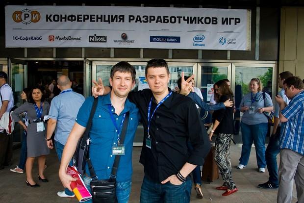 KRI Developer's Conference 2012