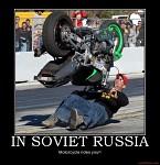Soviet Union Funnies 3