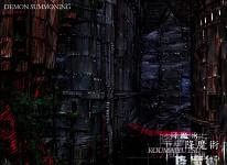 Noise - Tsutomu Nihei