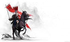 Horse Clan Leader.