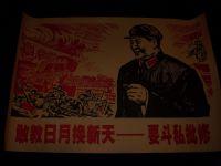 Mao Tse-Tung Poster B-Day Present